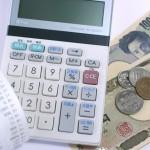 【7月の総支出額】家計管理はひとつの手段!その先へ