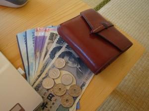 財布の中身1