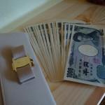 【すべてはお金】豊かになるのに、所得、諸々の制限はありません!