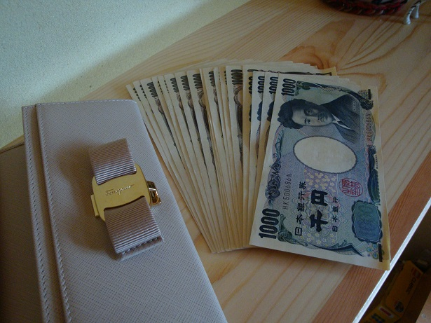 小遣い財布