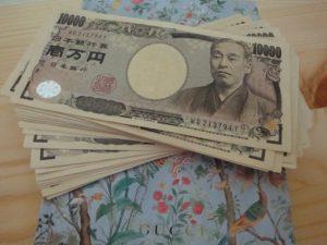 利益30万円