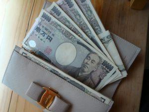 7月お財布