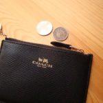 利益10万円の使い道と、お金が巡るようになったわけ。こだわりのお財布内部公開。
