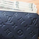 ヴィトンの凄さ☆世代バラバラのママ友全員、同じお財布だった件。